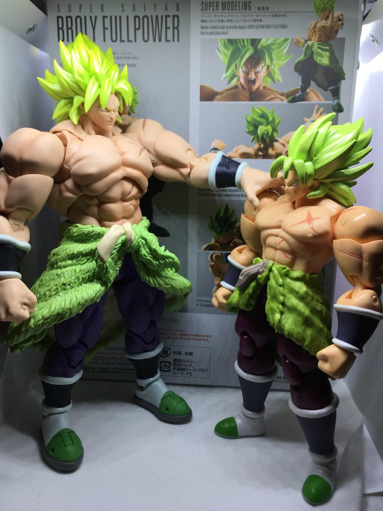 Dragon Stars Series Super Saiyan Broly Kidult Kingdom