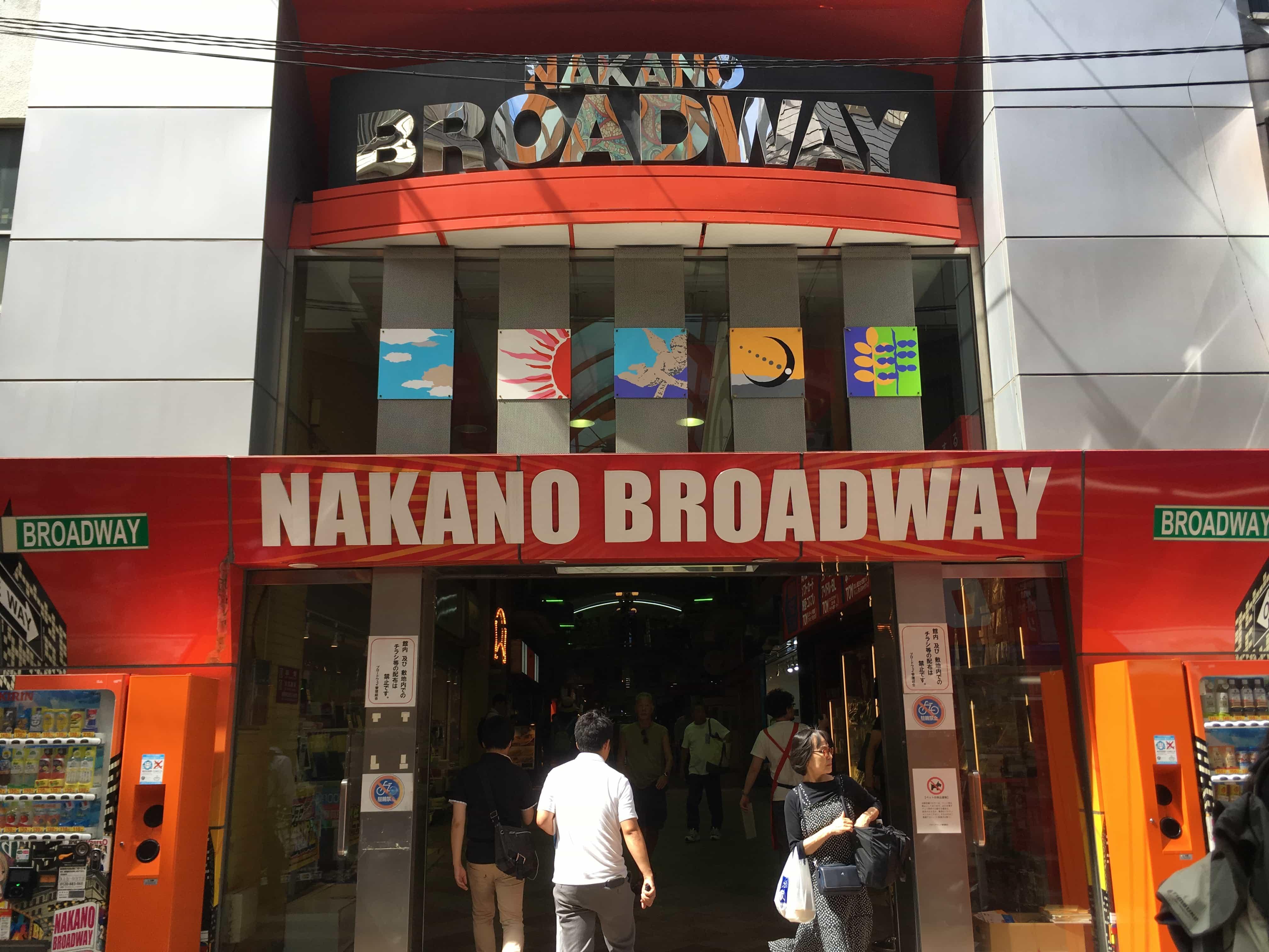 「nakano broadway」の画像検索結果